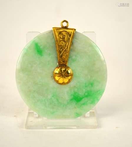 18K Gold Mounted Natural Jadeite Bi Pendant