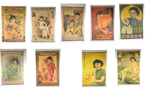 9 Pcs Chinese Posters from The Republic Period