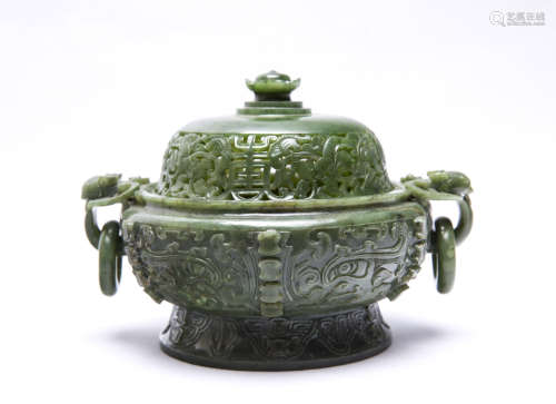 A Chinese Carved Jade Incense Burner With Ears