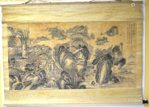 Wu, Shixian Chinese Painting Scroll