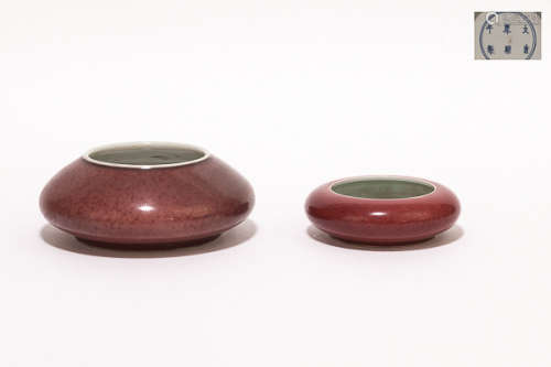 Group of Chinese Antique Glazed Brush Washer清 牛血紅筆洗一組