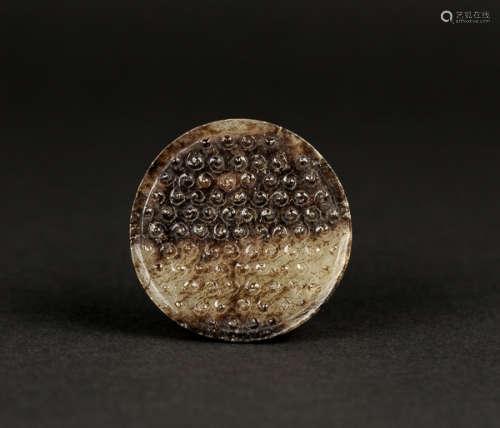 Han Style Chinese Antique Jade Pommel玉劍首