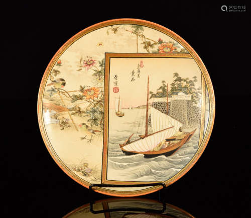 Japanese Satsuma Dish with Sail Boat Motif