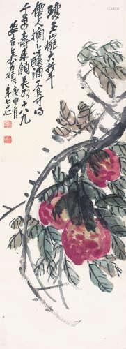 吳昌碩 - 壽桃 絹本 立軸