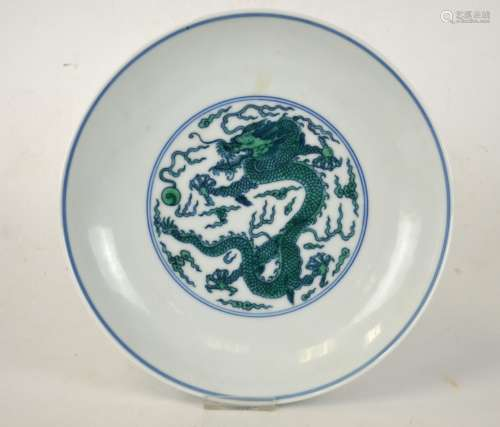 Chinese Plate w Green Dragons