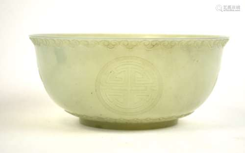 Qing Dynasty. Chinese Jade Celadon Bowl