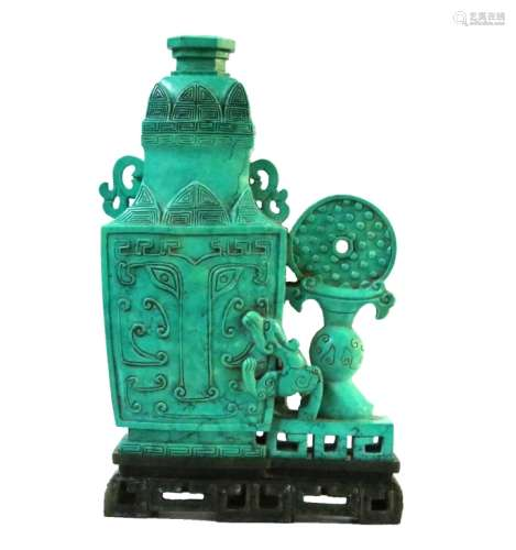Chinese Carved Turquoise Vase w/Spinach Jade Stand