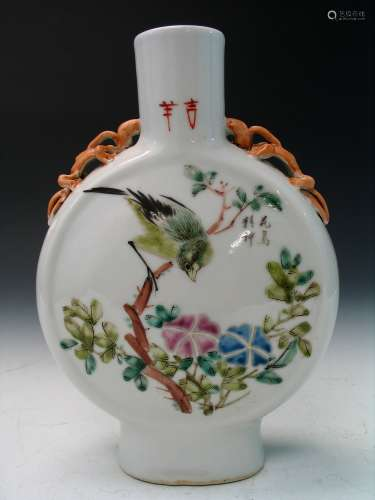 Chinese Famille Rose Moon Flask Porcelain Vases. Republic Period.