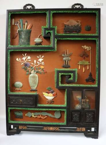 Chinese Zitan Wodd Wall Hanging w Jade Inlaid