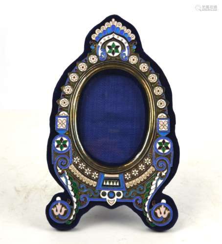 Russian Silver Enamel Picture Frame
