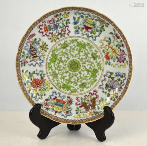 Chinese Famille Rose Plates