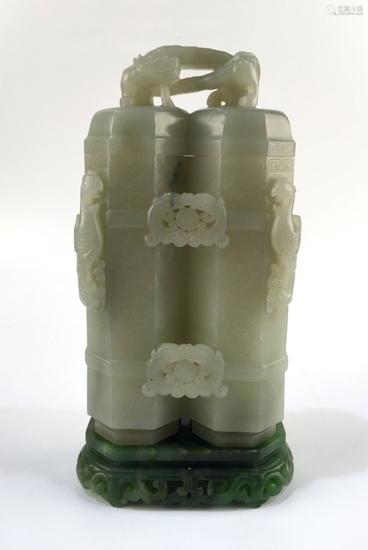 Chinese Carved Jade Vase with Cover & Stand