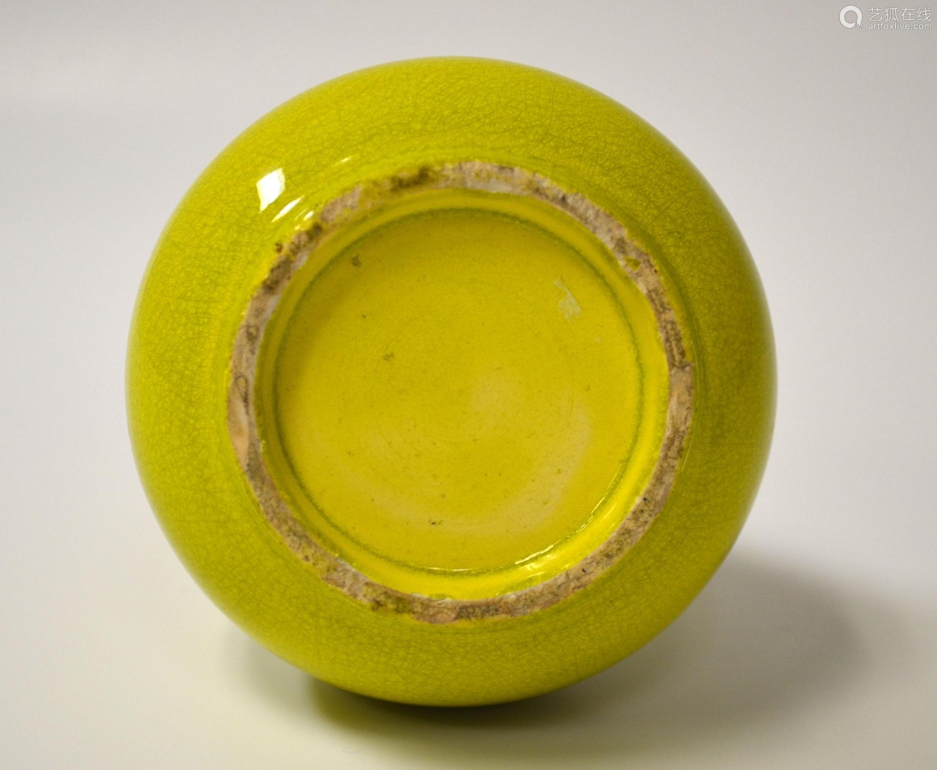 Chinese Yellow Glazed Long Neck Vase