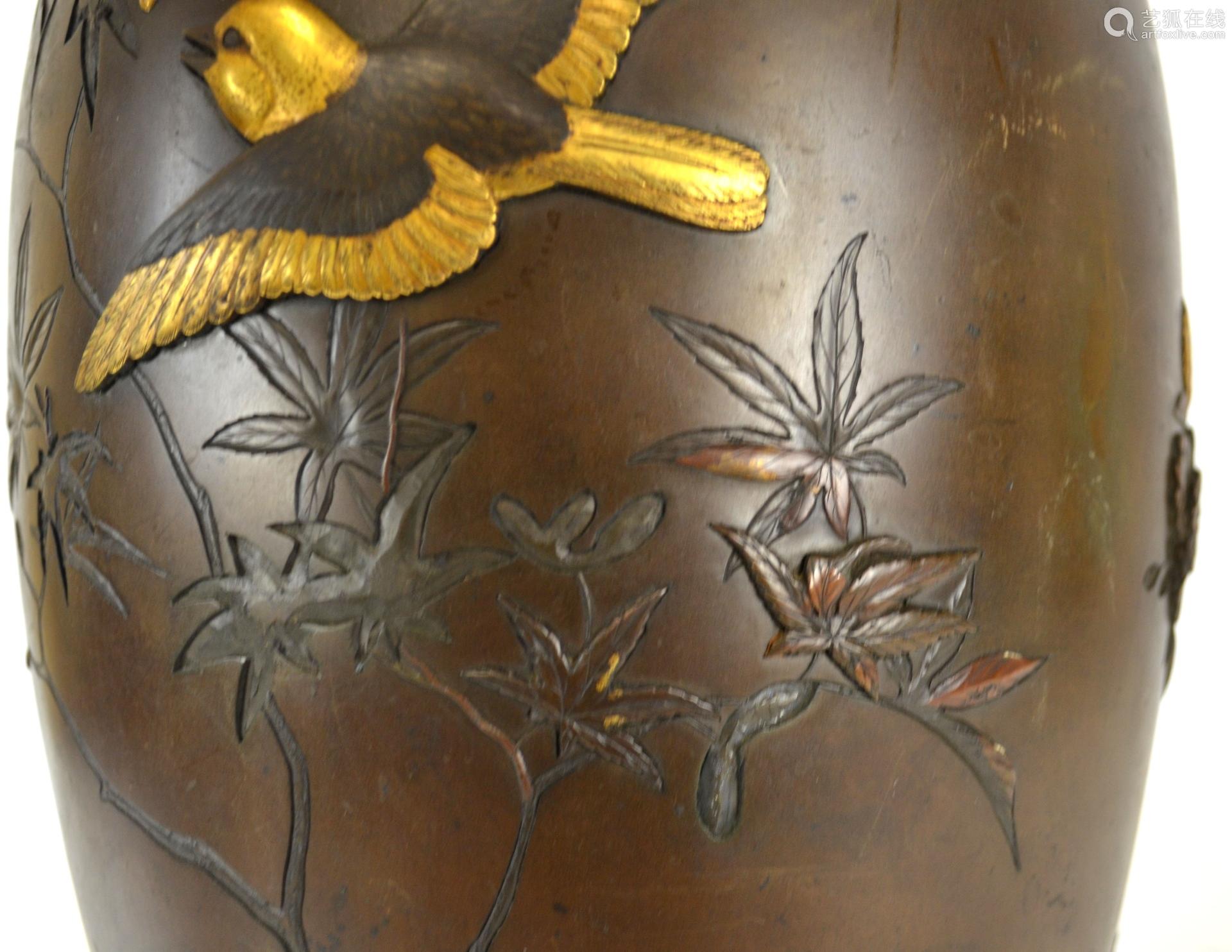 Japanese Mixed Metal Bronze Vase