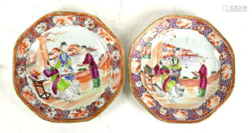 Pr Small Chinese Famille Rose Medallion Plates