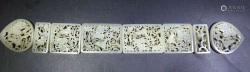 Eight Chinese Carved Jade Plaques
