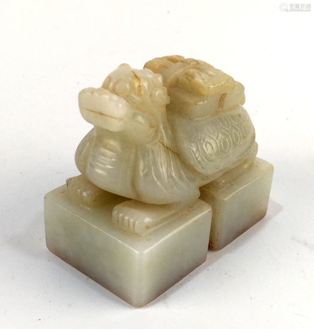 Chinese Carved Jade Double Seal