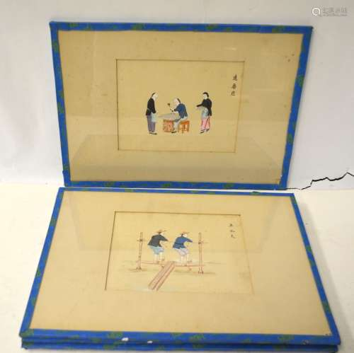 Five Chinese Water Color Painting