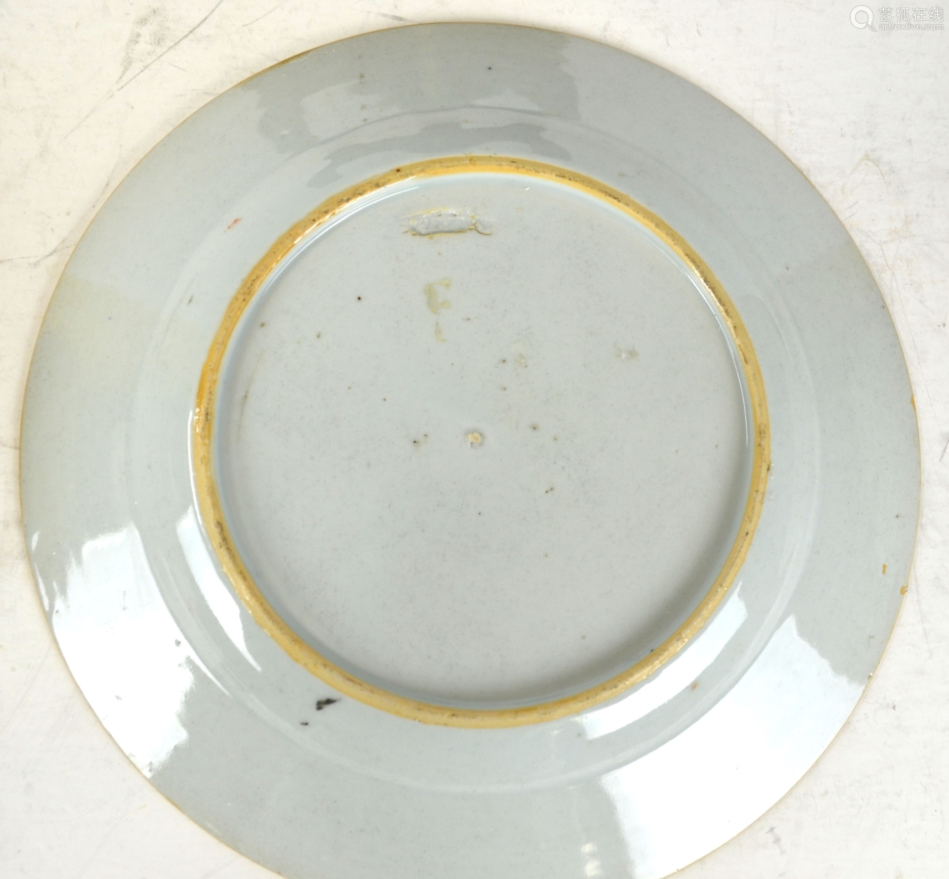 Three Chinese Export Plates