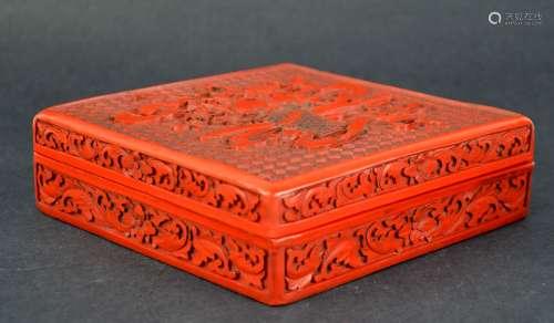 Chinese Carved Diamond Shaped Cinnabar Box