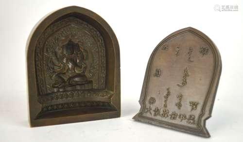 Chinese Bronze Buddha Mold Cover Box