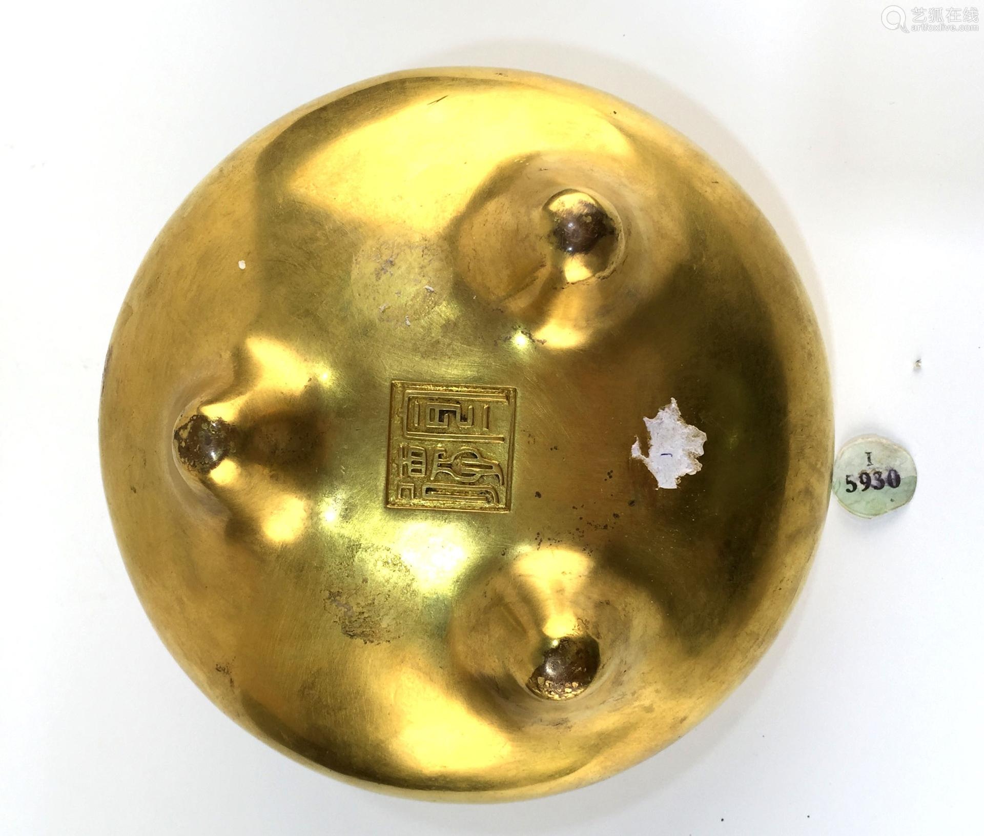 Chinese Gilt Bronze Tripod Censer