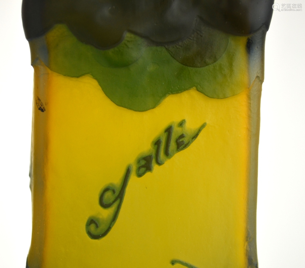 Galle Style Square Art Glass Vase