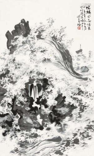 杨夏林 1984年作 闽南春潮 镜片 设色纸本