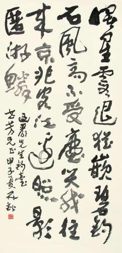 """林锴 1984年作 行书""""钓台"""" 立轴 水墨纸本"""