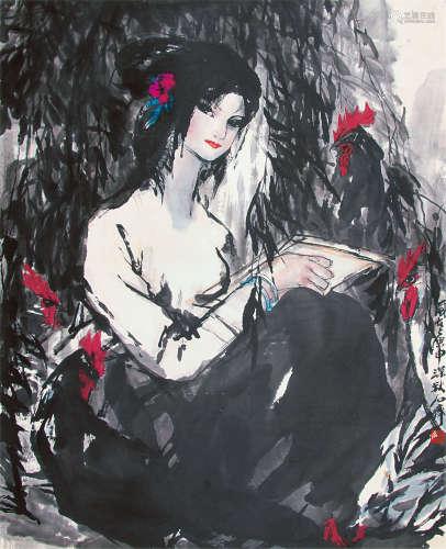 石齐 1980年作 读书少女 立轴 设色纸本