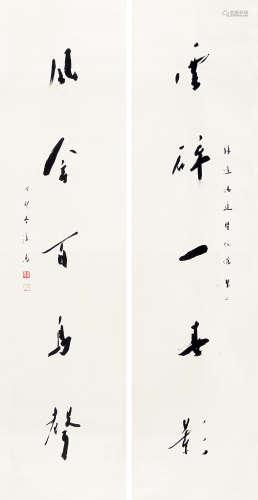 虞愚 1987年作 行书五言对联 立轴 水墨纸本