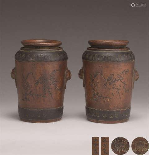 民国(1912-1949) 诗画纹双兽耳紫砂花瓶 (一对)