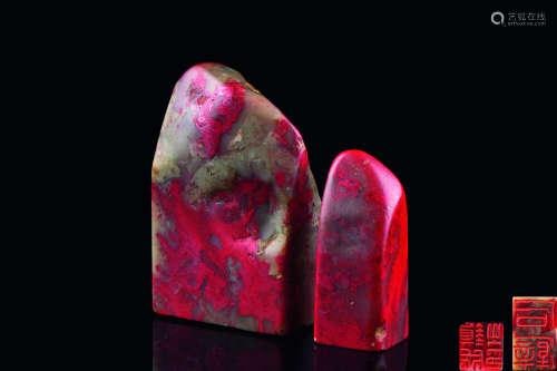 清代(1644-1911) 鸡血石印材 (二件一组)