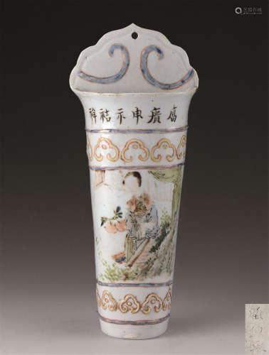 清晚期(1840-1911) 浅降彩仕女人物纹壁瓶