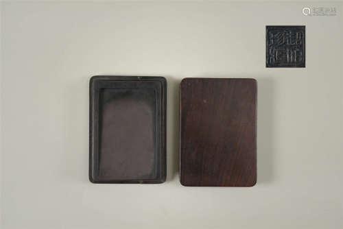 清代 長方端硯 帶硯盒