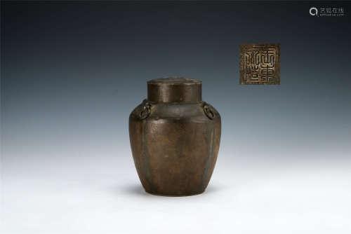 清代 錫製龍鳳呈祥紋四繋茶葉罐 帶木盒