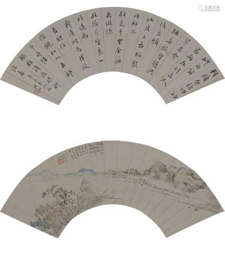 叔昭 書法 山水 扇面雙挖 水墨/設色紙本立軸