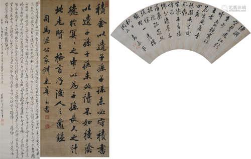 米葊 書法等 共三幅 水墨紙本立軸 一件帶木盒