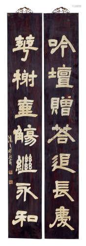 吴让之(款) 木屏对联