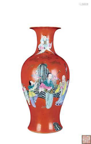 清末 珊瑚红东海祝寿图观音瓶