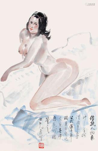 楊之光  裸體少女