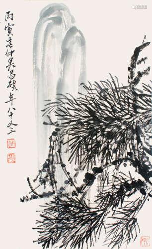 吳昌碩  松石圖