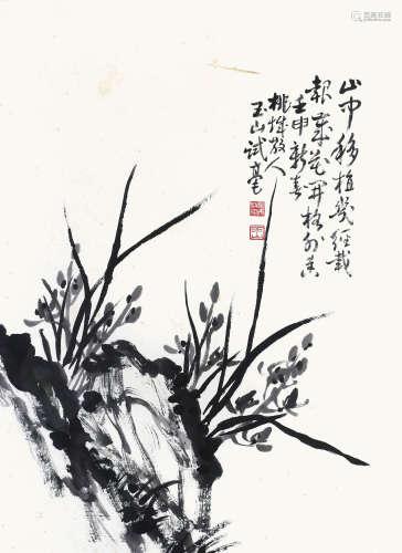 林玉山  蘭花