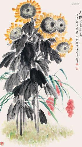 黃君璧  向日葵