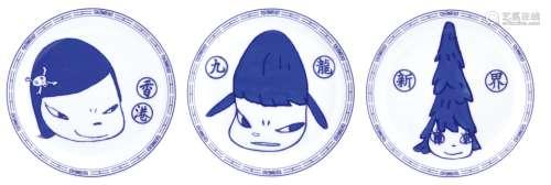 奈良美智 - 瓷盘(三件一组)