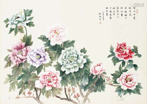 汪佩芬 - 牡丹花