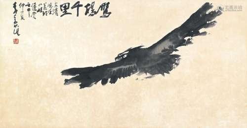 李奇茂 - 鹰扬千里