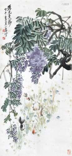 王震 - 紫藤金鱼