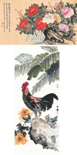 余伟、邓雪峰 - 国画二件一组