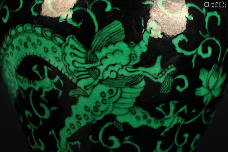 清 黑地绿龙甘露瓶